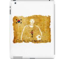 Cha Bum-Kun South Korean Soccer Player iPad Case/Skin