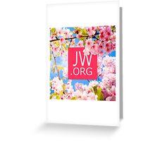 JW.ORG (Cherry Blossom) Greeting Card