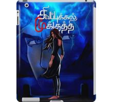 Mysterious Girl at a Blue Lake: Sivappu Kal Mookuthi Tamil Comics Merchandise iPad Case/Skin