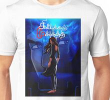Mysterious Girl at a Blue Lake: Sivappu Kal Mookuthi Tamil Comics Merchandise Unisex T-Shirt