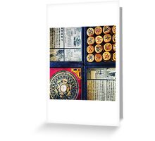 Chess and Compass Greeting Card