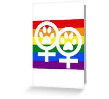 Lesbian kitty Greeting Card