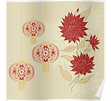 Chinese Lantern with Flowers 4 Poster