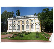 chateau Baroque Poster