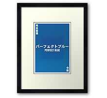 Perfect Blue Framed Print