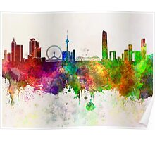 Tianjin skyline in watercolor background Poster