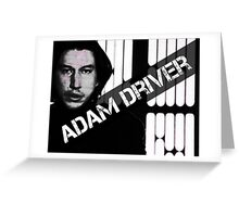 Adam Driver Greeting Card