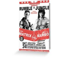 Rumble In the Jungle Greeting Card