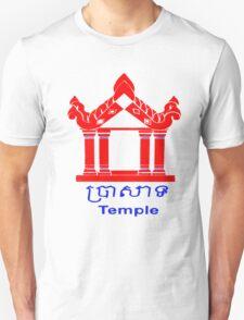 Temple - English / Khmer Unisex T-Shirt