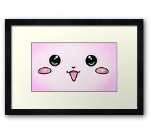 Kawaii Face- Super Kawaii Framed Print