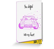 Valentine's Day Card: Drifted Into My Heart Greeting Card