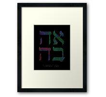 """Ahava"" Love 31J Framed Print"