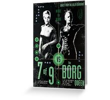 Star Trek's Seven of Nine vs The Borg Queen 'vintage' Fight poster Greeting Card