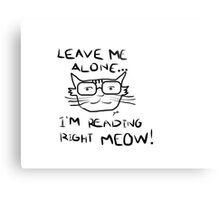 NERDY CAT: I'm reading right meow! Metal Print