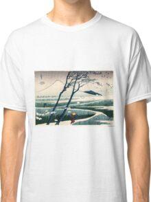 Fukeiga 2 - Hokusai Katsushika - 1849 - woodcut Classic T-Shirt