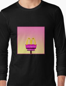 Arabic Mcdees Long Sleeve T-Shirt