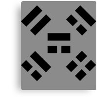 Reverse Four Symbols Seal Canvas Print