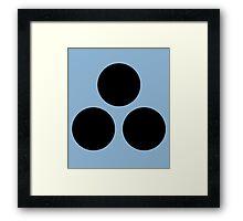 Sakon/Ukon's Cursed Seal Framed Print