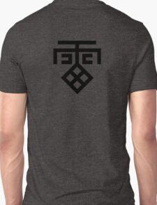 Black Lightning Symbol Unisex T-Shirt
