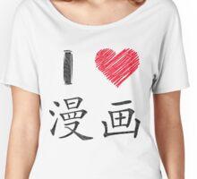 I love MANGA Women's Relaxed Fit T-Shirt