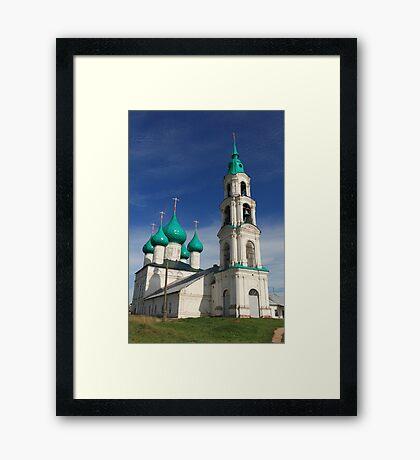 old Russian church Framed Print
