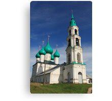 old Russian church Canvas Print