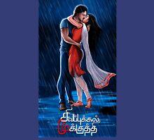 Kissing in the Rain:Sivappu Kal Mookuthi Tamil Comics Merchandise Unisex T-Shirt