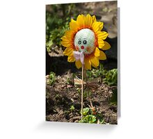 Happy Easter yellow sunflower Greeting Card