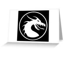 DRAGON, HEAD, CIRCLE, SYMBOL, LOGO, WHITE Greeting Card