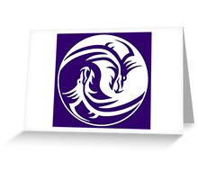 Yin Yang, Dragon, Doctormo, Dring, Drang, Eastern, WHITE on Deep Purple Greeting Card