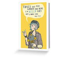 Hella Valentine Greeting Card