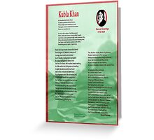 Kubla Khan Greeting Card