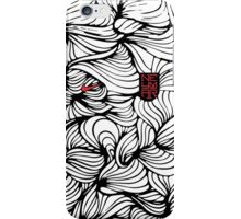 Ousadia Alegria iPhone Case/Skin