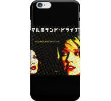 DL / MD / JPN iPhone Case/Skin