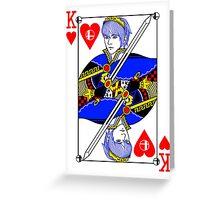 Marth of Hearts Greeting Card