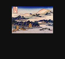 'Banana Plantation at Chuto' by Katsushika Hokusai (Reproduction) Unisex T-Shirt