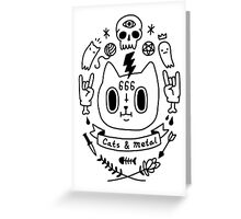 Cats & Metal Greeting Card