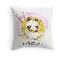 """ZUTTO SOBA NI IRU YO"" Always by your side? Or Always in your Buckwheat Noodles...? Throw Pillow"