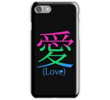 Love(to be poly) iPhone Case/Skin