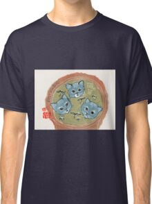 Planting Pussy Willows Classic T-Shirt