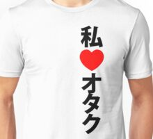 I Heart Otaku (Vertical) ~ Japanese Geek Unisex T-Shirt