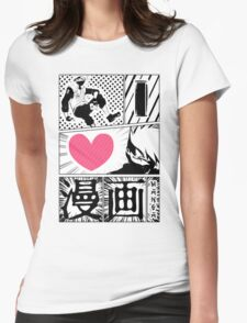 iLoveManga_2 Womens Fitted T-Shirt