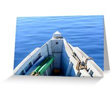 Bow of the boat with the star. Greeting Card