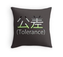 Tolerance(of being Agender) Throw Pillow