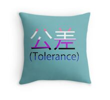 Tolerance(of being fluid) Throw Pillow