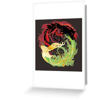 The Wolf and the Halla Greeting Card
