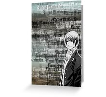 Vincent Phantomhive Lettering Greeting Card