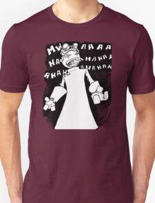 Doctor Horrible - Non Transparent Evil Laugh Unisex T-Shirt