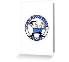 The Fighting Vulcans with logo Greeting Card