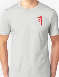 Mark of Cain Supernatural T-Shirt